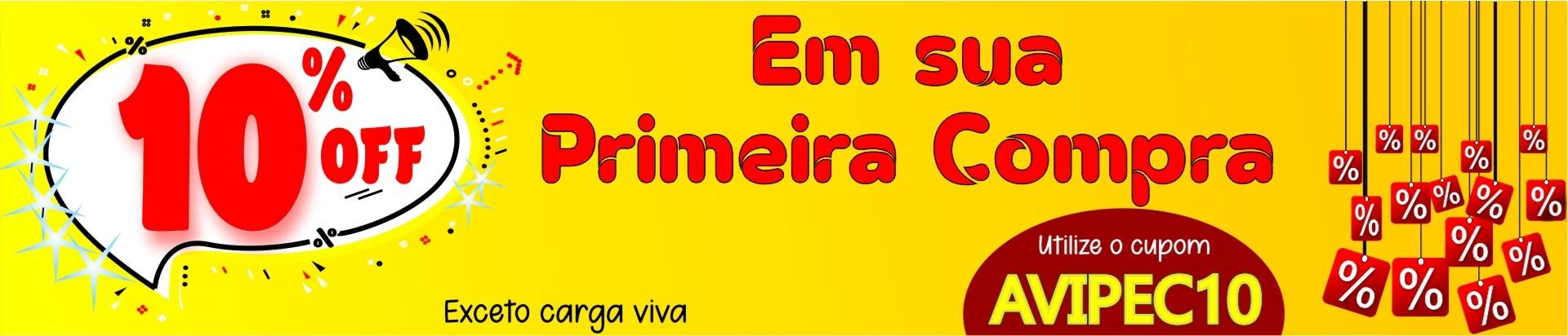 Banner Centro
